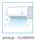 清潔なエアコン 冷房 31488000