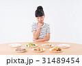 食育 31489454