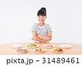食育 31489461