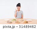 食育 31489462