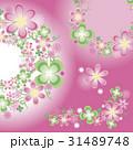 春の花模様 31489748