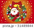 サンタクロース トナカイ クリスマスのイラスト 31489844