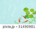 金魚 和紙・青緑2 31490981