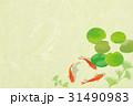 金魚 水草 魚のイラスト 31490983