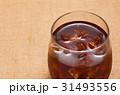 アイスコーヒー 31493556