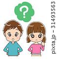 子ども 女の子 男の子のイラスト 31493563