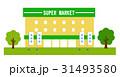 スーパーマーケット 31493580