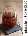 アイスコーヒー 31494219