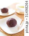 おはぎ 和菓子 食べ物の写真 31498264