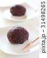 おはぎ 和菓子 食べ物の写真 31498265