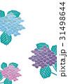 紫陽花【和紙背景・シリーズ】 31498644