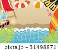 ビーチ ベクター 南国のイラスト 31498871