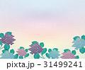 紫陽花【和紙背景・シリーズ】 31499241