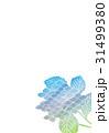 紫陽花【和紙背景・シリーズ】 31499380