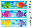 魚 様式化された イラストのイラスト 31500114