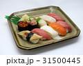 寿司 お寿司 魚介類の写真 31500445