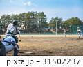 高校野球試合風景 31502237