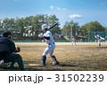 野球 高校野球 高校生の写真 31502239