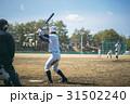 高校野球試合風景 31502240