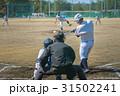 高校野球試合風景 31502241