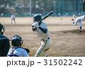高校野球試合風景 31502242