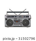 Retro style audio tape recorder, ghetto boom box 31502796