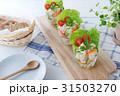 ポテトサラダ 31503270