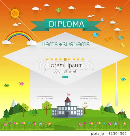 certificate kids diplomaのイラスト素材 31504592 pixta