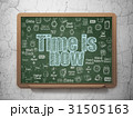 学校 コンセプト 概念のイラスト 31505163