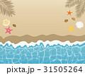 ビーチ ベクター 南国のイラスト 31505264