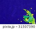 ゲンジボタル_紺_bg2 31507390
