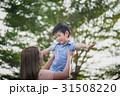 アジア人 アジアン アジア風の写真 31508220