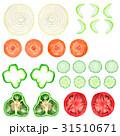 輪切り野菜の切り口 31510671