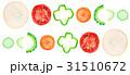 輪切り野菜の切り口 31510672