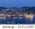 夜景 世界新三大夜景 海の写真 31511263