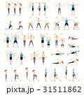 エクササイズ 運動 フィットネスのイラスト 31511862