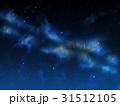 星空2 31512105
