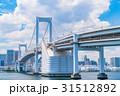 晴れ 東京 東京湾の写真 31512892