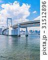 晴れ 東京 東京湾の写真 31512896