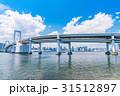晴れ 東京 東京湾の写真 31512897