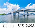 晴れ 東京 東京湾の写真 31512898