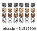 表情 猫 動物のイラスト 31512900