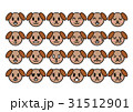 表情 犬 動物のイラスト 31512901