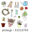 ガーデニング 庭いじり 造園のイラスト 31513743