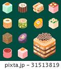 ベクトル 食 料理のイラスト 31513819