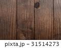 板 クローズアップ フェンスの写真 31514273