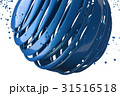 3D striped decorative balls. 31516518