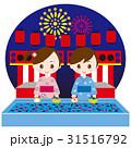 イラスト 金魚すくいをする浴衣の子供達 31516792