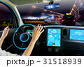 自動運転 運転 自動車の写真 31518939