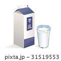 牛乳 パックA(黄白色)&コップ(青) 31519553